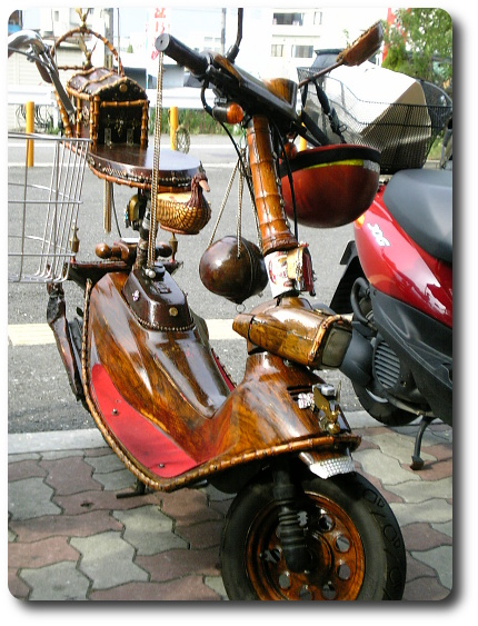 scooter-japan